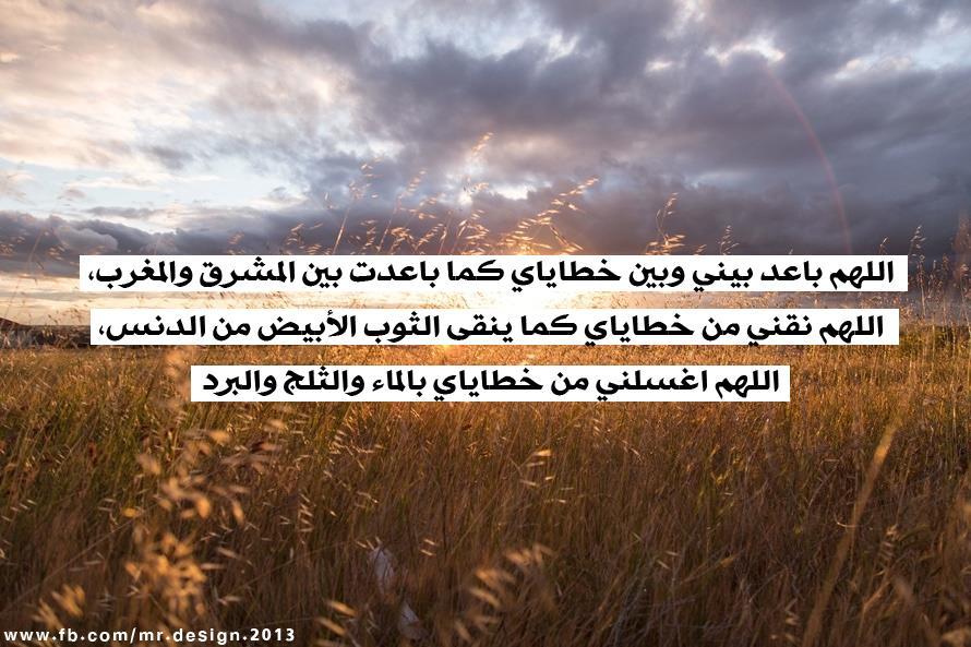 ادعية اسلامية بالصور