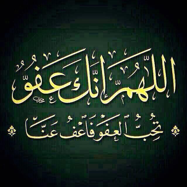 ادعيه اسلامية