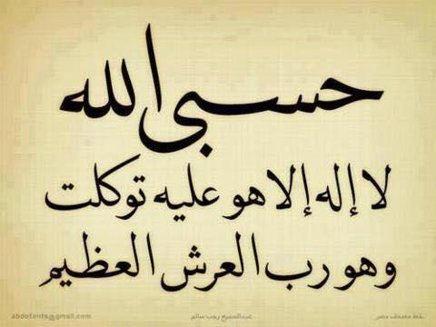 صورة اسلامية جديدة