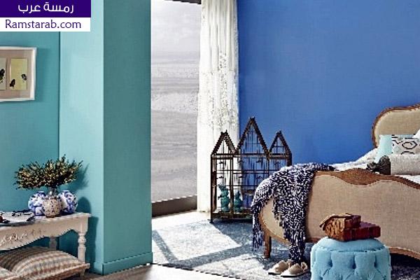 درجات الوان حوائط زرقاء