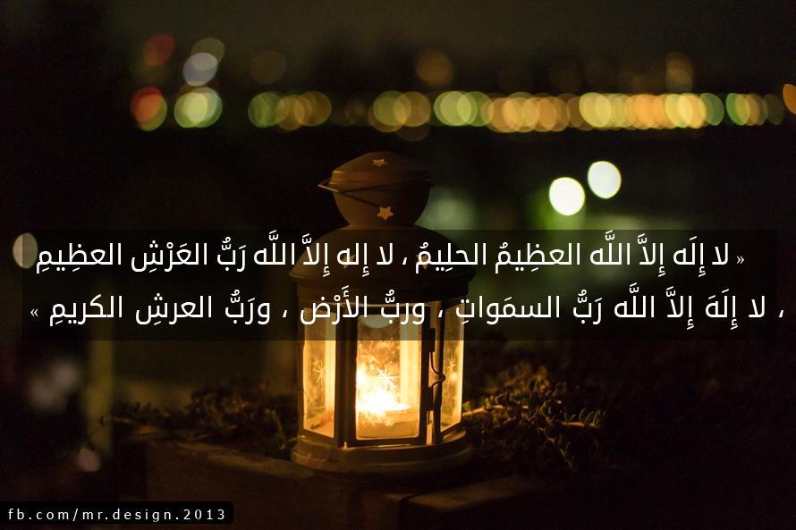 صورة اسلامية 2