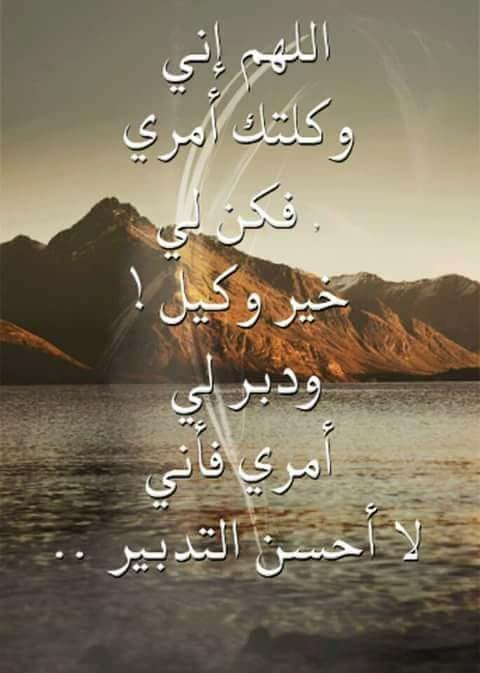 اجمل الادعية الاسلامية