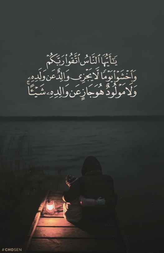 صور اسلامية جميلة 2