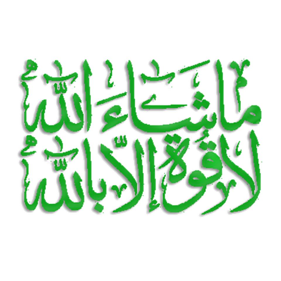 صور اسلامية للفيس بوك 3