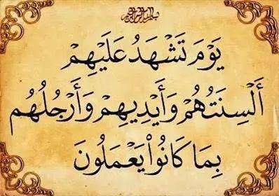 صور اسلامية اكثر من رائعة