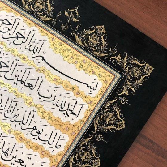 صور اسلامية 6