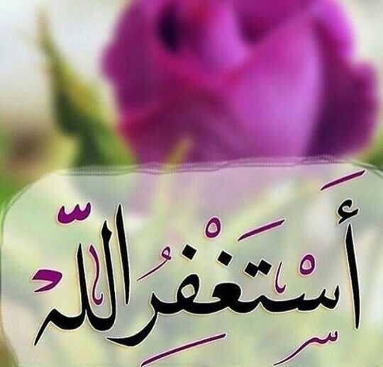 صورة صور اسلاميه , احلي الصور الاسلاميه المميزه