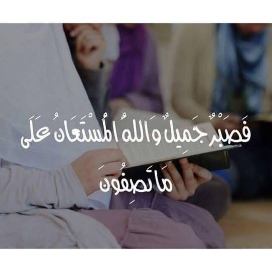 صور اسلامية 8