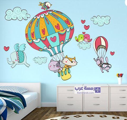 رسمة حائط لغرف الاطفال