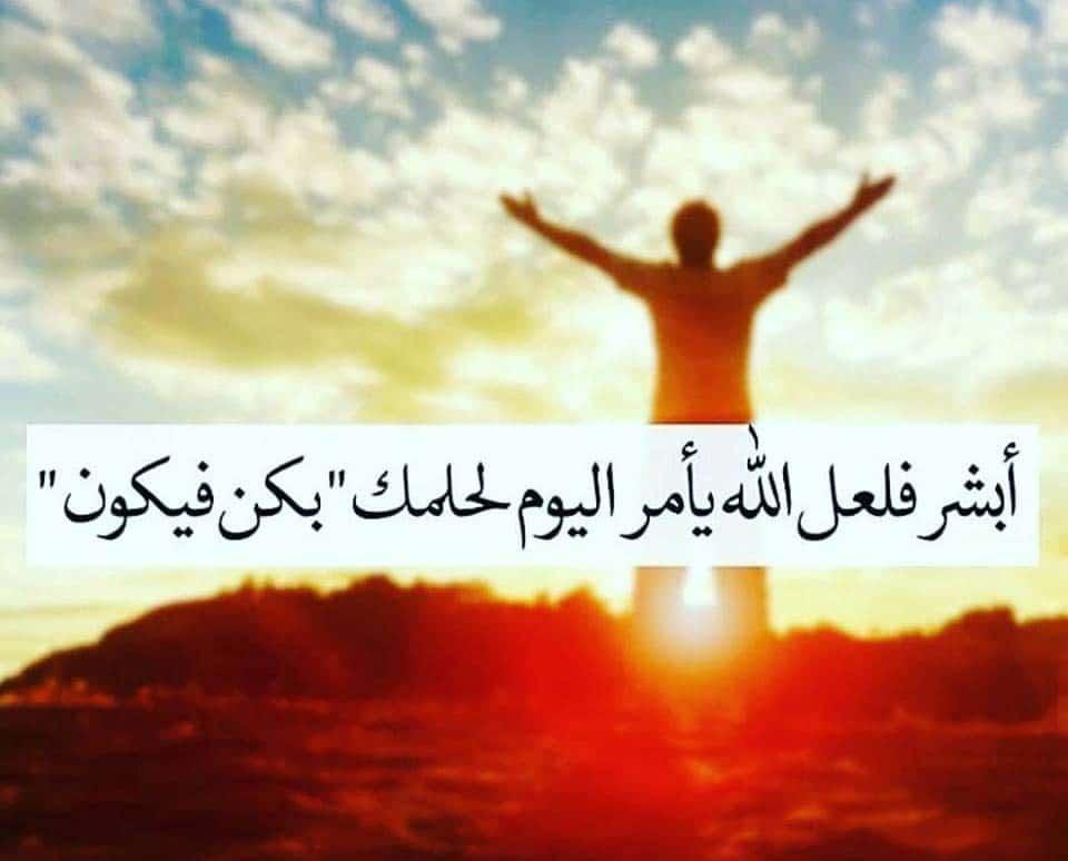 صورة اسلامية جميلة