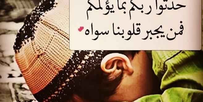 صورة اسلامية رائعة