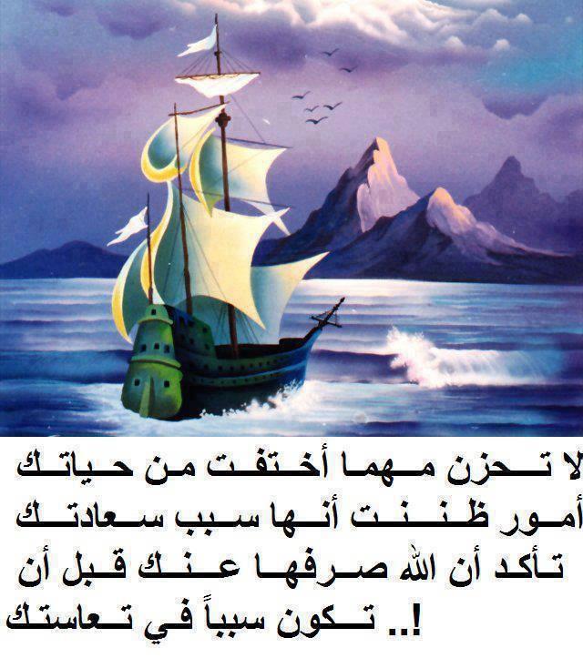 صور وعبارات اسلامية