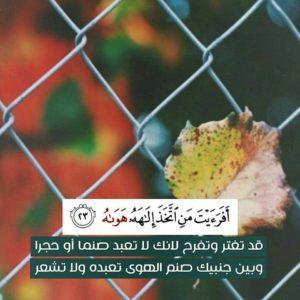 صور اسلامية للفيس بوك