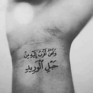 صور ايات قرآنية