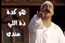 صور تعليقات احمد مكي 4