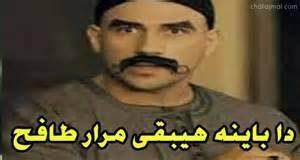 صور تعليقات احمد مكي 7