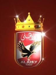 صور شعار الاهلي