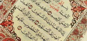 صور اسلامية 3