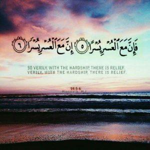صور اسلامية 7