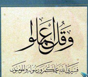 صور اسلامية 9
