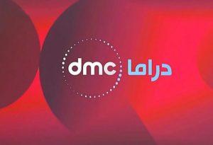 تردد قناة dmc دراما