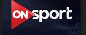 قناة اون سبورت on sport