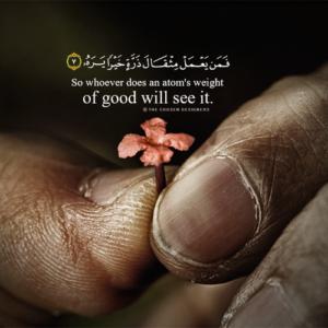 حالات ايات قرآنية12