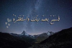 حالات ايات قرآنية20