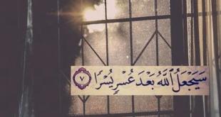 حالات ايات قرآنية8