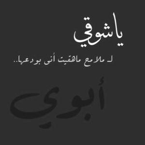 حالات واتس اب وادعية للمتوفى | رمسة عرب