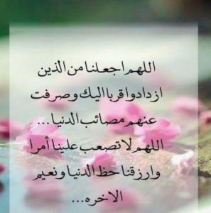 حالات واتس اب وادعية للمتوفى رمسة عرب