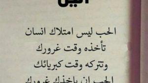 حالات واتس اب حب27