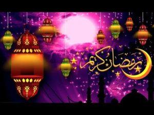 حالات واتس اب رمضان 11