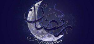 حالات واتس اب رمضان 14