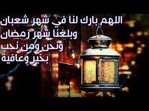 حالات واتس اب رمضان 15