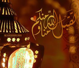 حالات واتس اب رمضان 2