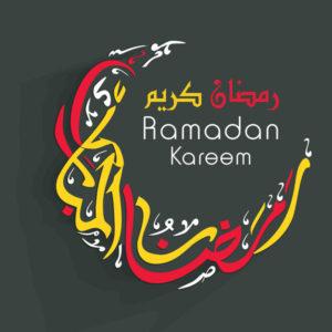 حالات واتس اب رمضان 2019 5