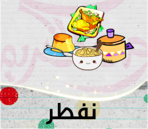 حالات واتس اب رمضان 6