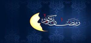 حالات واتس رمضان احلى 14