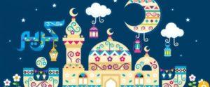 حالات واتس رمضان احلى 6