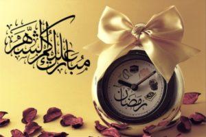 حالات واتس رمضان 11