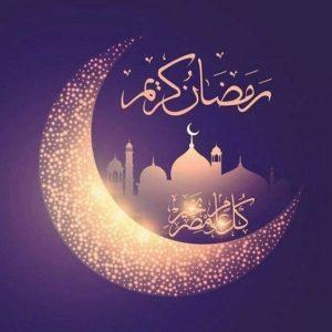 حالات واتس رمضان 2019 7