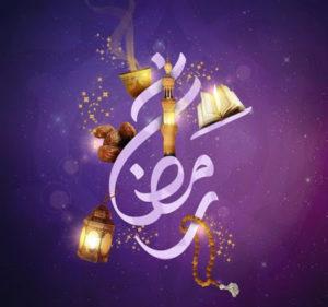 حالات واتس رمضان 7