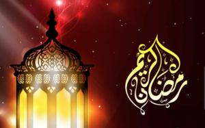 حالات واتس فوانيس رمضان22