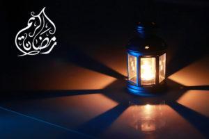 حالات واتس فوانيس رمضان30