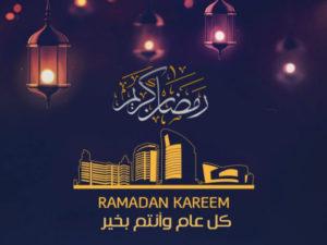حالات واتس فوانيس رمضان6