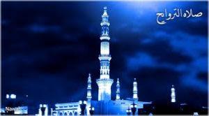 صور واتس اب تراويح رمضان5