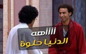 صور كومنتات مسرح مصر10