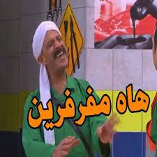 صور كومنتات مسرح مصر12