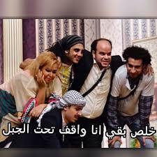 صور كومنتات مسرح مصر13